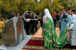 Закладной камень в Барнауле