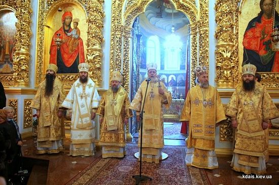400-летие Киевской духовной академии