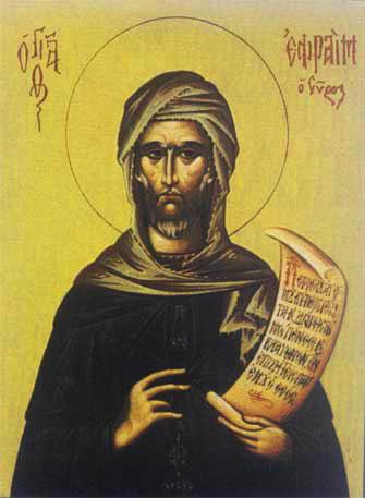 Молитва о помощи Ефрема Сирина