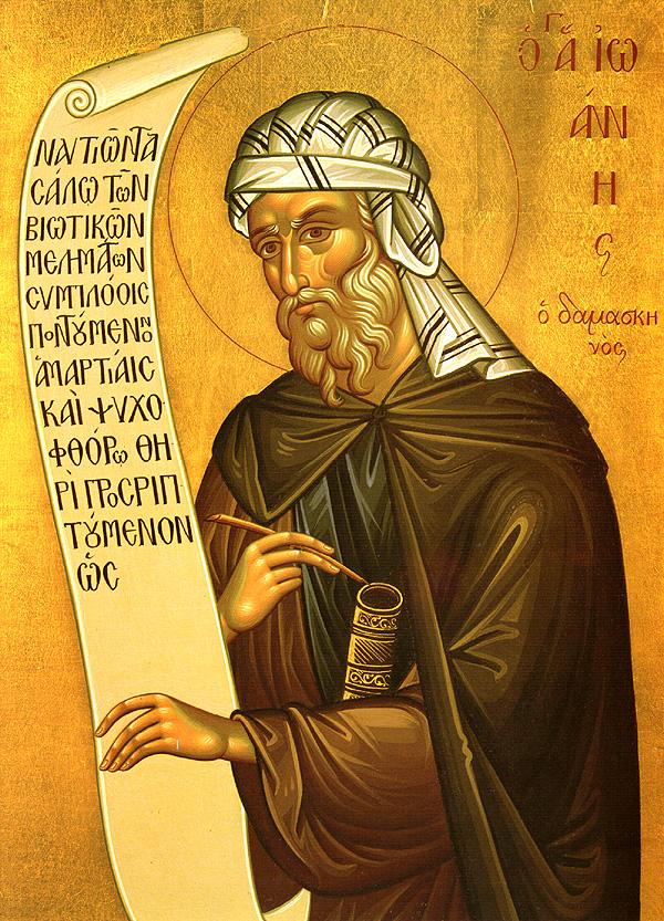 Дамаскин Иоанн преподобный