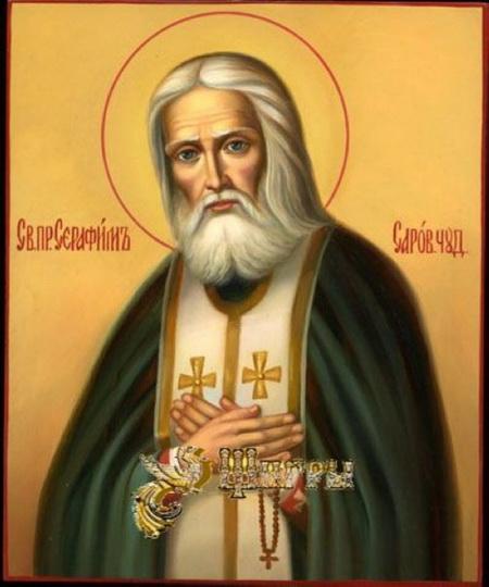 Картинки по запросу Молитва Николаю Чудотворцу, изменяющая судьбу
