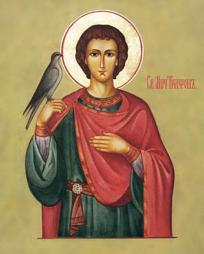 молитва Трифону мученику Апамейскому об изгнании бесов