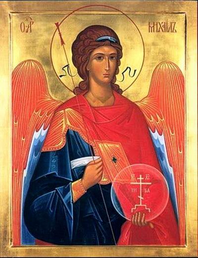 Молитва от зла Архангелу Михаилу