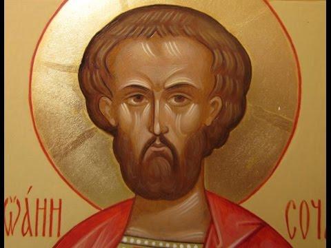 Молитва на торговлю Иоанну Сочавскому