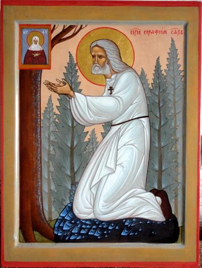 Молитва Серафиму Саровскому о замужестве