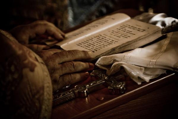 Лучшая старая молитва