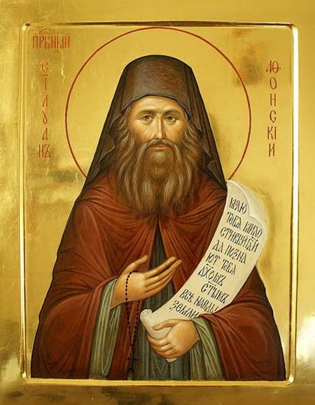 Молитва старца Пансофия Афонского