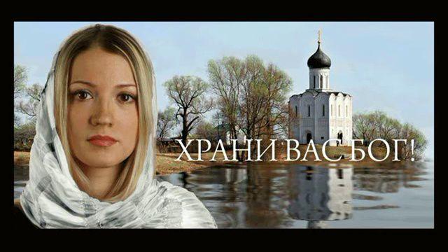 Молитвы Юлии Славянской