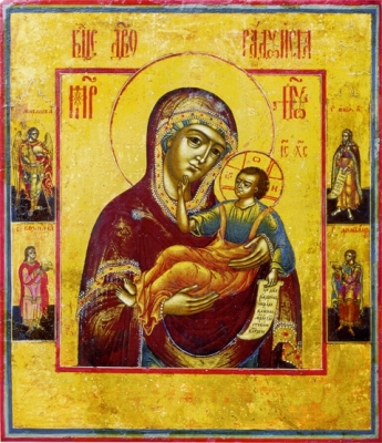 Молитва Радуйся Богородица