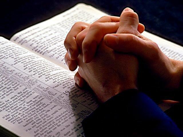 Начало молитвы