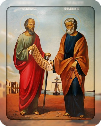 Молитва апостолам Петру и Павлу