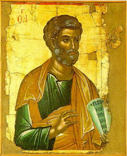 Молитва апостолу Петру от лихорадки, горячки