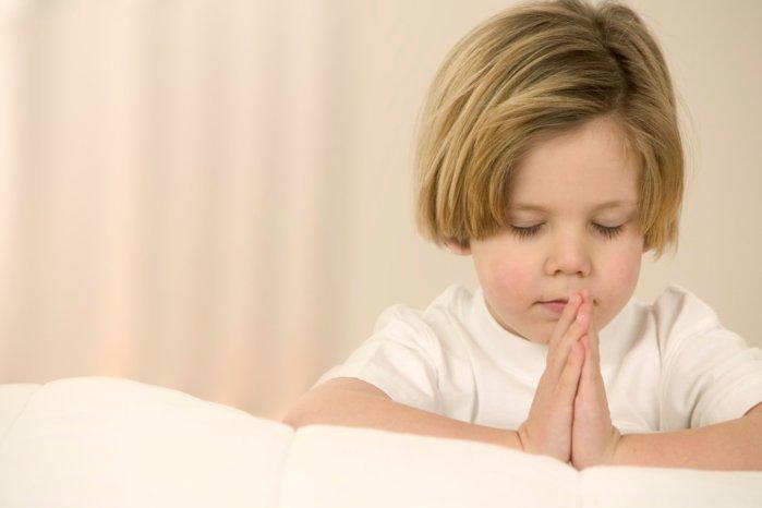 Молитвы к Господу Иисусу Христу