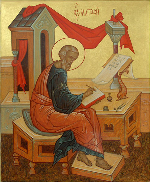 Евангелии от Матфея