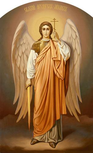 Молитва Архангелу Божиему Михаилу
