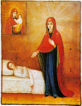 Молитва Господу Богу об исцелении от недугов