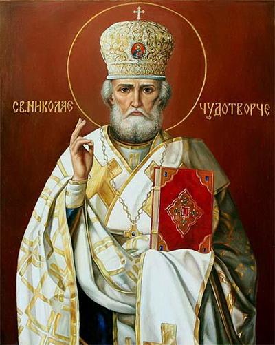 Николай Чудотворец - один из самых прославляемых и почитаемых святых.
